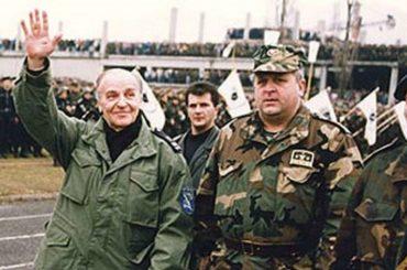 Deseta godišnjica smrti generala Rasima Delića