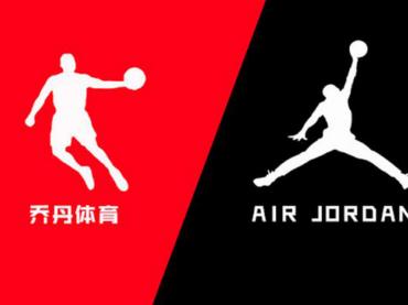 Jordanova bitka