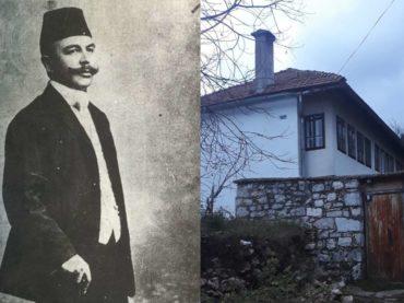 "BZK ""Preporod"" obilježava 150 godina od rođenja dr. Safveta-bega Bašagića"