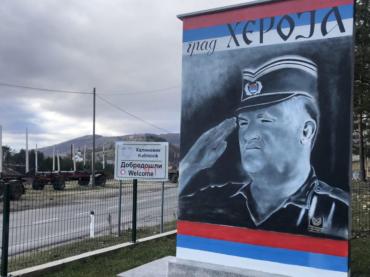 Obilježena 28. godišnjica stradanja Bošnjaka Kalinovika