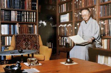 Semantika Kur'ana iz japanske perspektive