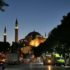 Pretvaranje Aja Sofije iz crkve u džamiju bilo je u skladu s islamskim i drugim pravnim sistemima