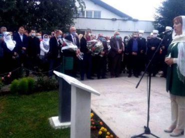 Bugojno: Obilježena godišnjica zločina HVO-a nad Bošnjacima Vrbanje