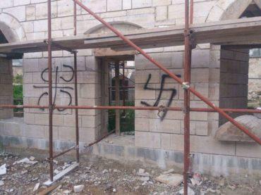 EIR 2019 N: Bosna i Hercegovina, specifičan slučaj islamofobije