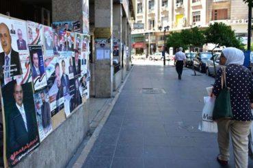 Parlamentarni izbori u Siriji