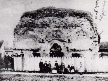 Istrajno brisali sve tragove muslimanske prošlosti: SRPSKI KRUŠEVAC I MUSLIMANSKI ALADŽA-HISAR