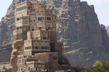 """Mesnevija"""", treći svezak (12) : """"Osjetim dah Milostivog od strane Jemena"""""""