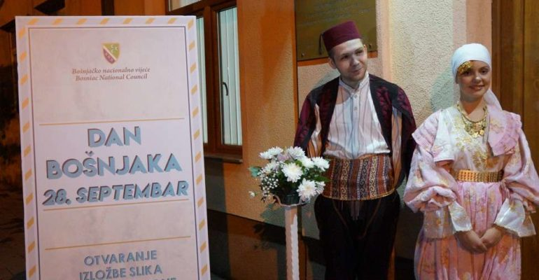 Novi Pazar: U BNV obilježen 28. septembar, Dan Bošnjaka