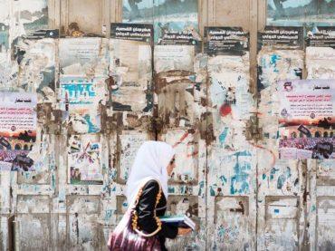 Politička umjetnost: Borba palestinskog naroda plakatima i posterima