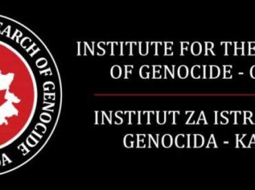 Nastavljaju se napadi na Institut za istraživanje genocida Kanada