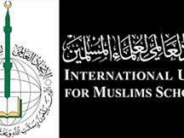 Svjetska unija islamskih učenjaka normalizaciju odnosa s Izraelom proglasila izdajom