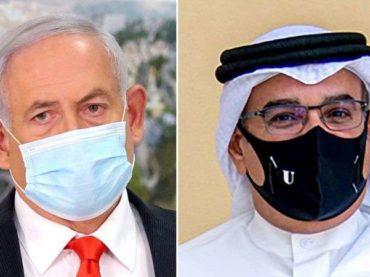 Izrael i Bahrein u potpunosti normaliziraju diplomatske odnose