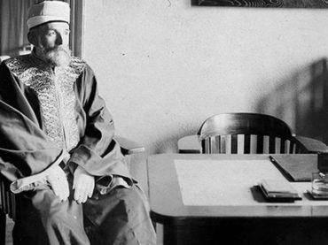 150 godina od rođenja reisa Džemaludina Čauševića: Reis reisova bosanskih