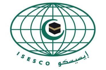 ISESCO: Uvrede poslanika Muhammeda izazivaju tugu i bijes 1,5 milijardi muslimana