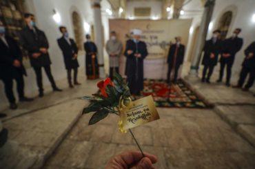 """Sarajevo: Otvorena manifestacija """"Dani o Allahovom poslaniku – Selam, ya Resulallah"""""""
