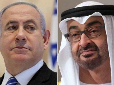 Ko će s Izraelom