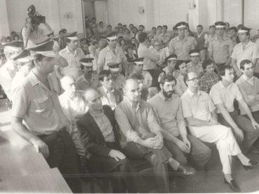 SPECIJAL STAVA: Alija na sudu, Jugoslavija na ispitu