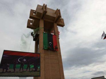 Turski program vojne obuke za libijsku vojsku dao prve diplomce