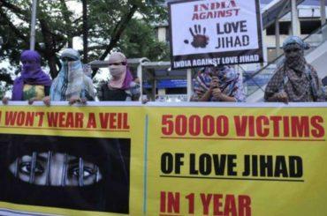 """""""Ljubavni džihad"""", nova indijska zavjera protiv muslimana"""
