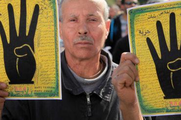 """Zašto neke arapske zemlje strahuju od """"Muslimanskog bratstva"""", a druge ga toleriraju ili podržavaju"""